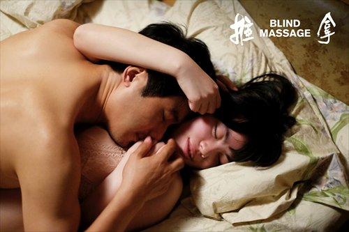 Filme Blind Massage do diretor chinês Lou Ye, baseado na novela homônima de Bi Feiyu